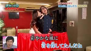 Karaoké-Japon-Masturbation